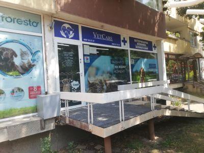 Галерия - Лагера | Vetcare София