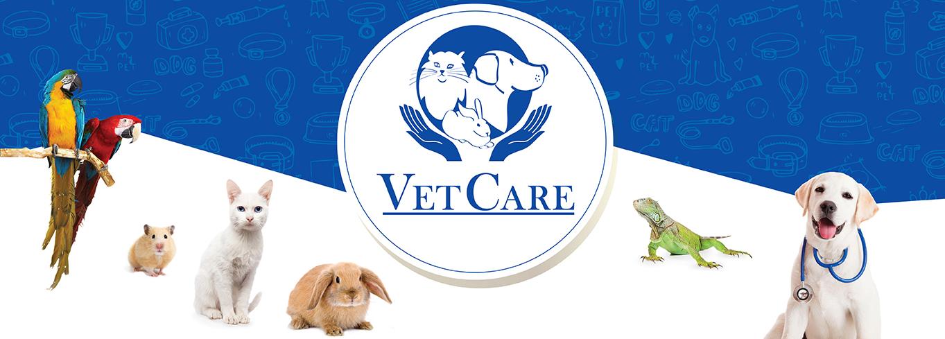 Ветеринарни клиники